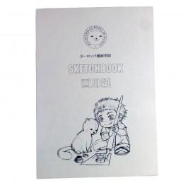 Sketchbook Académie