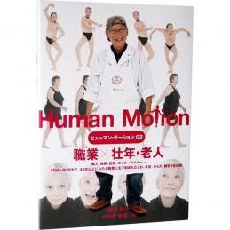 Corps humain en mouvement - les personnes âgées