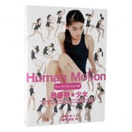 Corps humain en mouvement - les filles