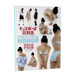 How to draw manga - Le corps humain féminin